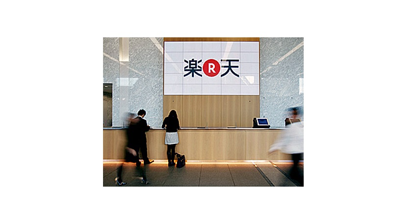 Rakuten office