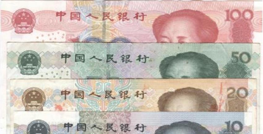 yuani cropped