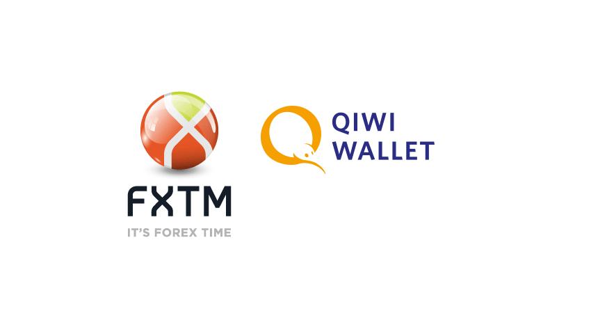 FXTM Qiwi