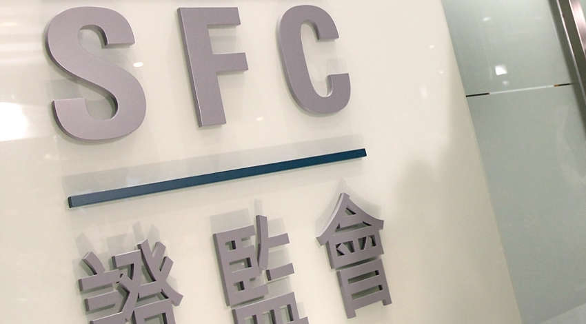 SFC Hong Kong