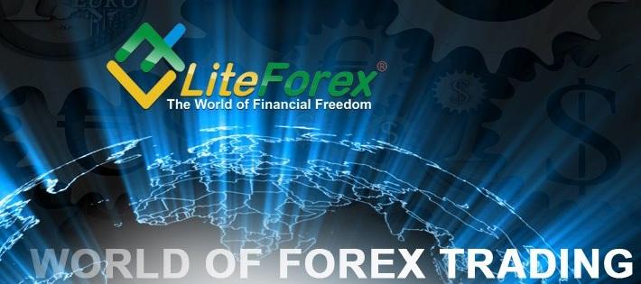Liteforex regulated