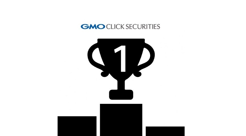 GMO Click Securities leader
