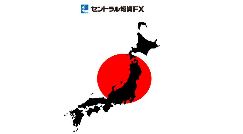 Central Tanshi FX