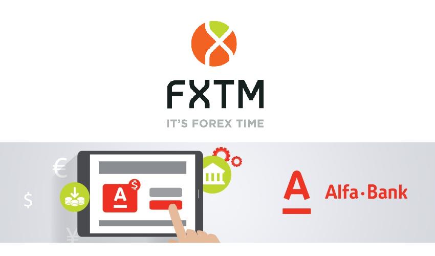 FXTM Alfa Click