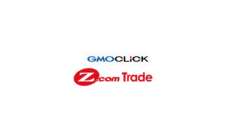 GMO Click Z.com Trade