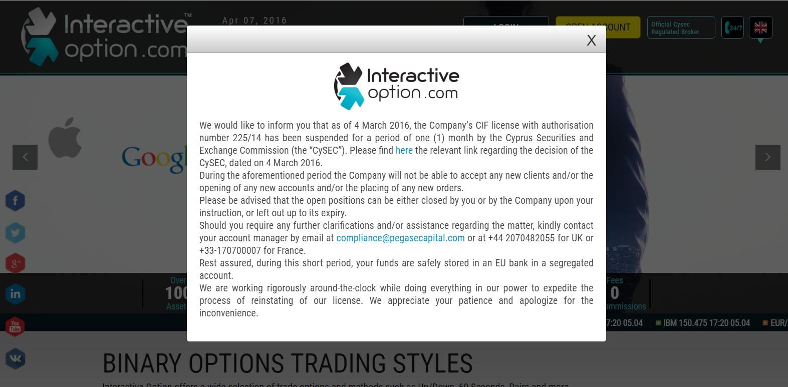 interactive option notice