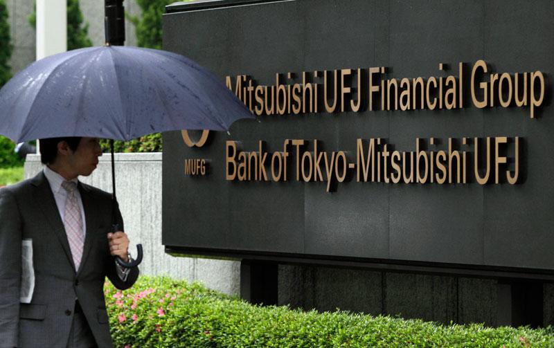 Tokyo-Mitsubishi-UFJ