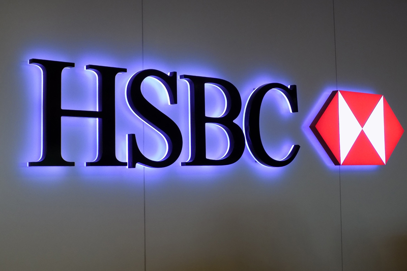Top HSBC executive arrested in US for front-running trades