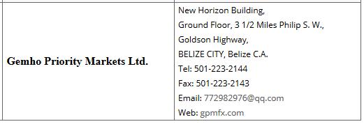 GPMFX IFSC Belize license