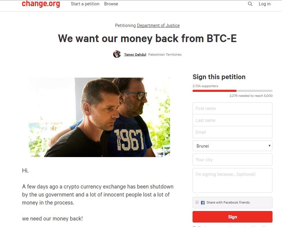 btce petition