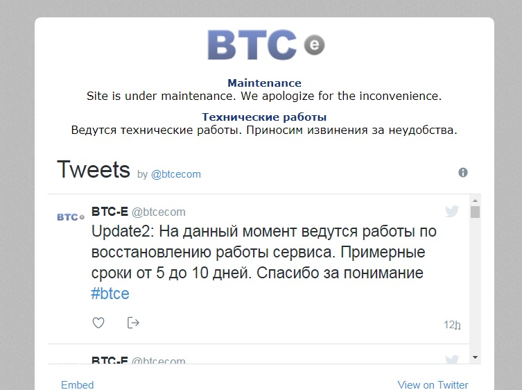 btce2